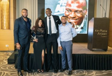 Brunch & Gala for Bismack Biyombo Foundation by Agence Dorée